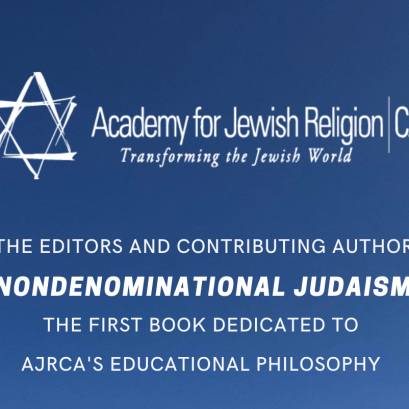 Nondenominational Judaism
